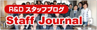 R&Dスタッフブログ Stuff Journal