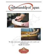 Craftsman ship of japan