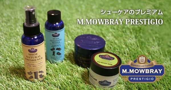 M.Mowbray Prestigio
