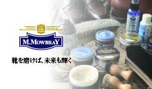 M.MOWBRAY ブランドロゴのリニューアルについて