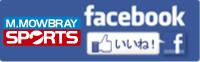 M.MOWBRAY SPORTS公式facebook